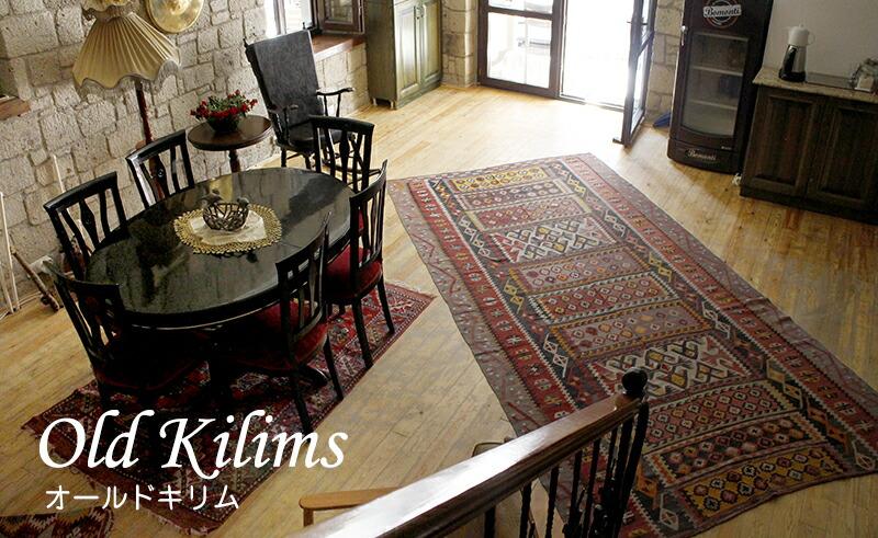 old Kilims