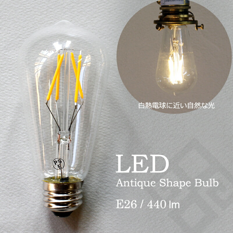 Galatabazaar Natural Light Led Bulb 25 W Equivalent
