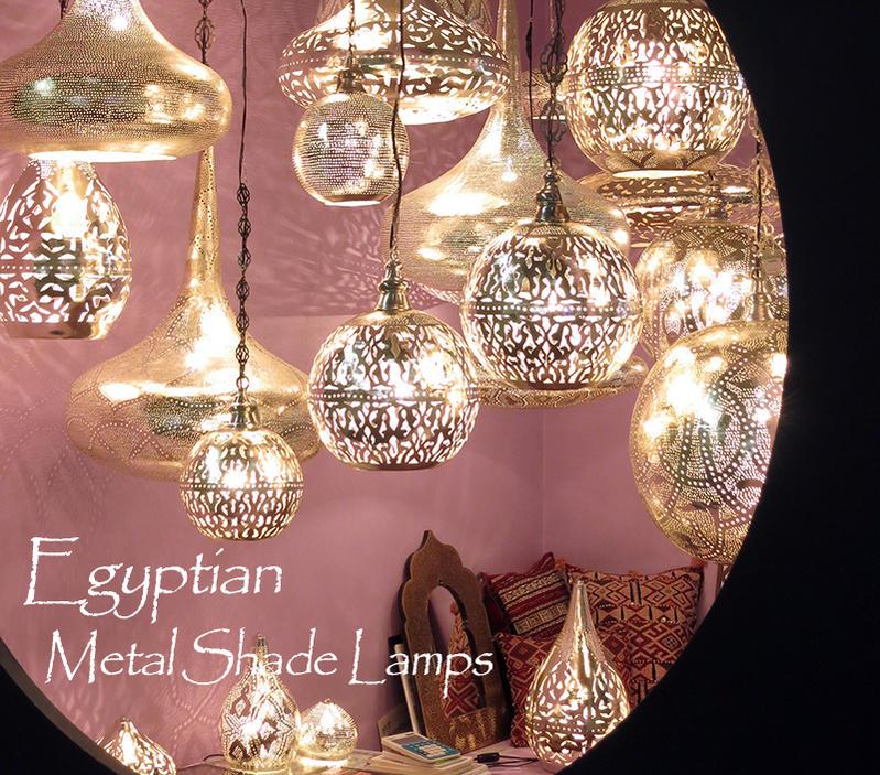 メタルシェードランプ・モロッコランプ