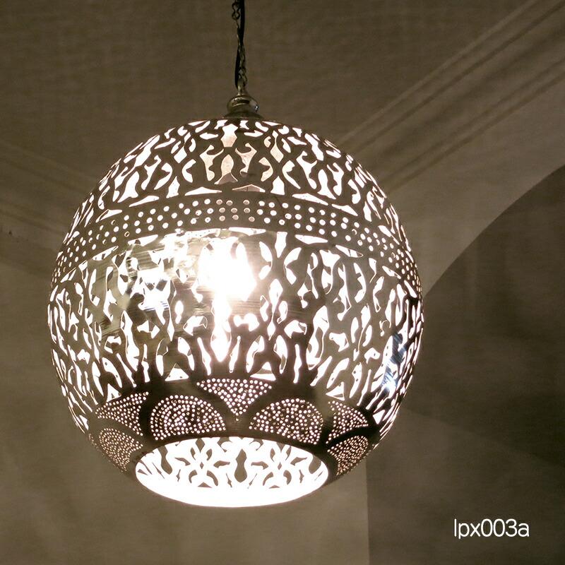 galatabazaar | Rakuten Global Market: Egyptian brass pendant lamp ...