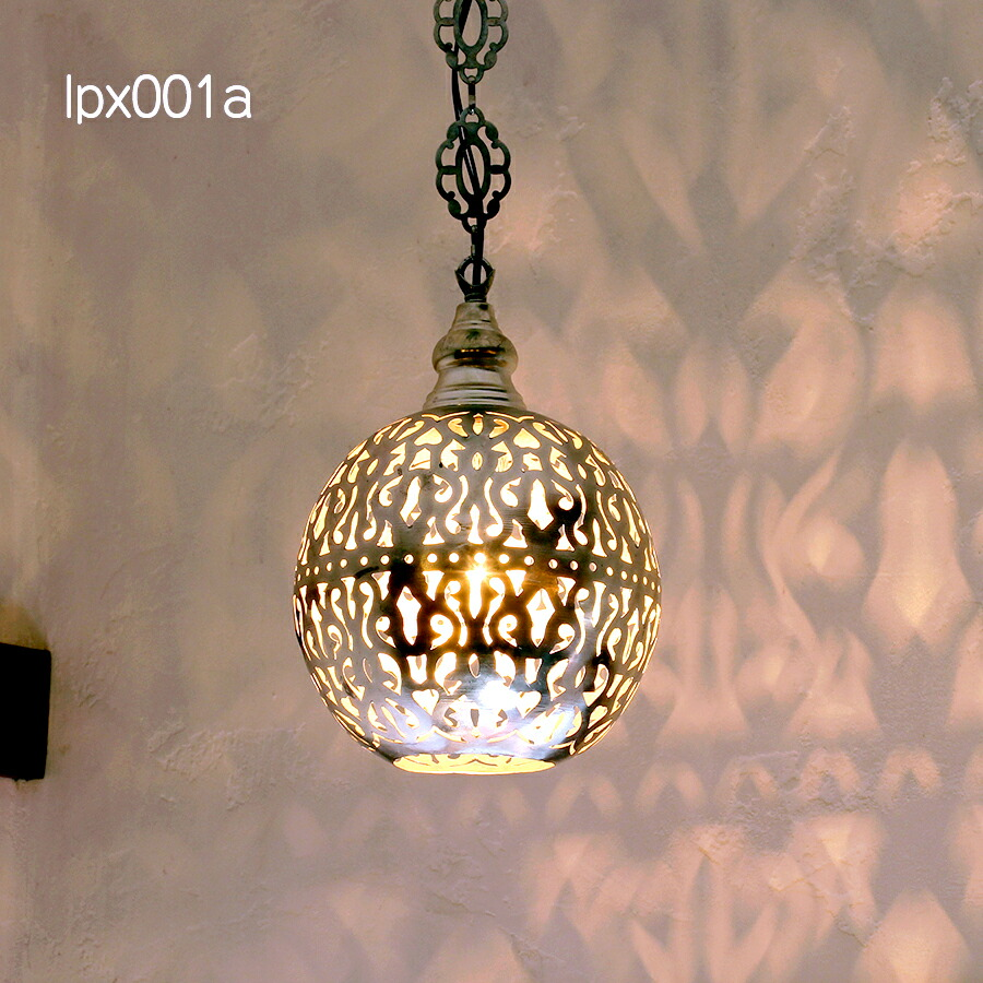 Egyptian metal shade metal shade lamp made in egypt 18cmfootball mozeypictures Choice Image