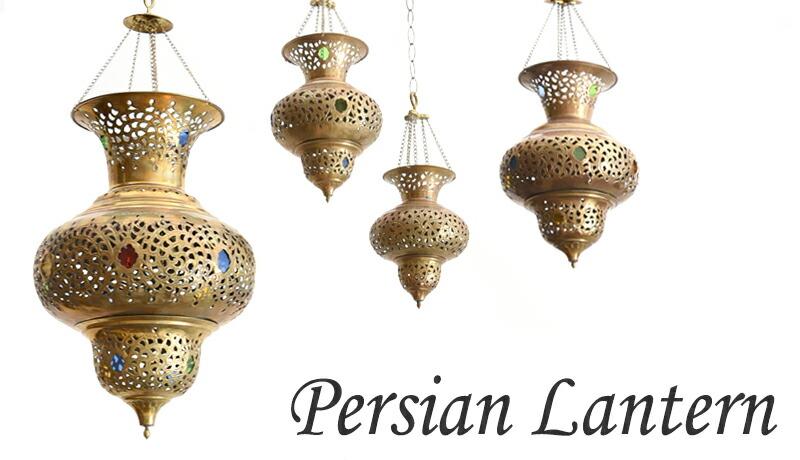 ペルシャランタン
