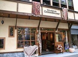 ガラタバザール店舗外観