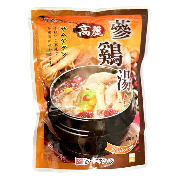 韓国参鶏湯
