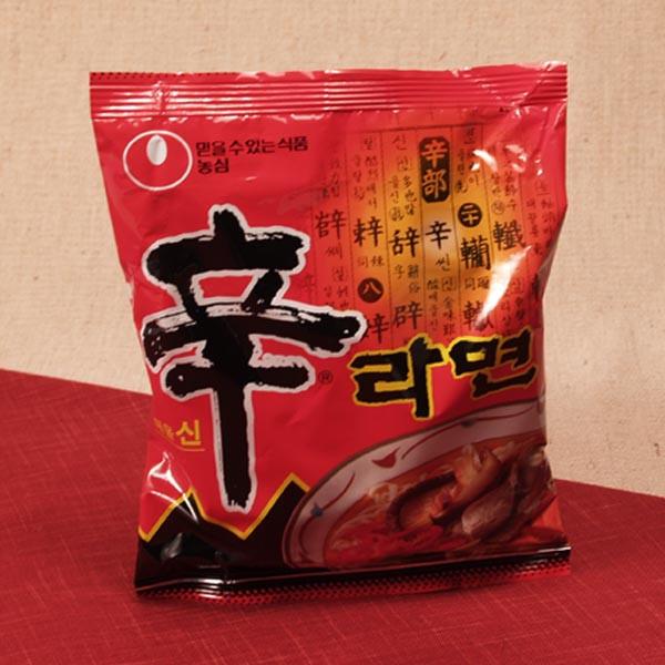 韓国直輸入辛ラーメン10袋 セット