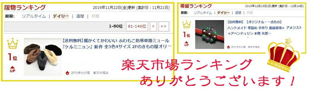 【人気ランキング】