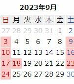 夏物留袖(着用時期:6月半ばから9月上旬くらい)