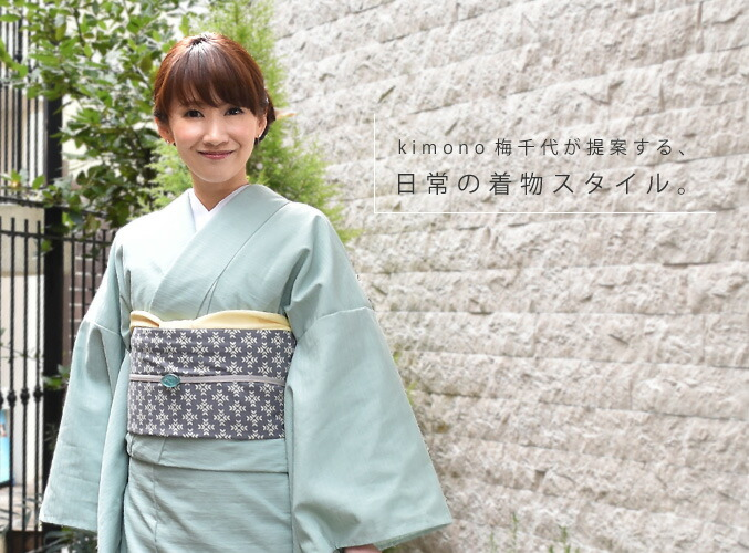 kimono梅千代