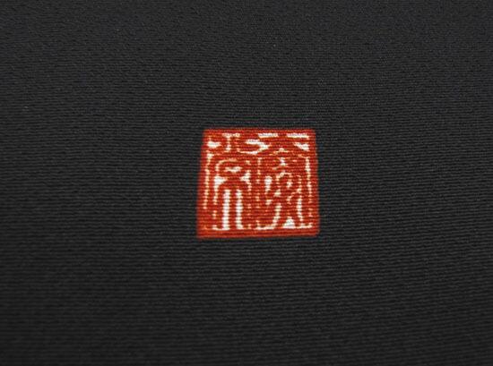 7ff6c07653e レンタル】金彩友禅 黒留袖 1223番 20点フルセットレンタル 往復 ...