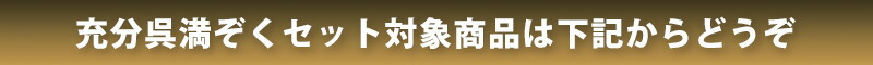 正絹着物6点充分呉満ぞくセット正絹着物(訪問着/黒留袖/色留袖/色無地/付下/小紋/紬)