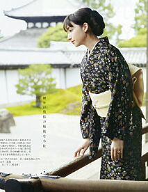 『美しいキモノ』2012年秋号に掲載されております。