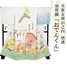 eAT'10 KANAZAWA名人賞受賞記念制作