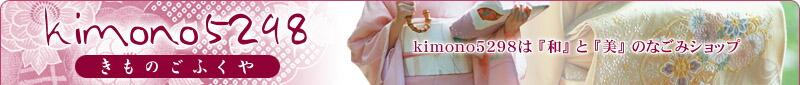 kimono5298