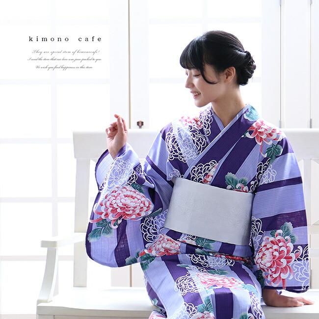 レディース浴衣単品激安セール4,800円