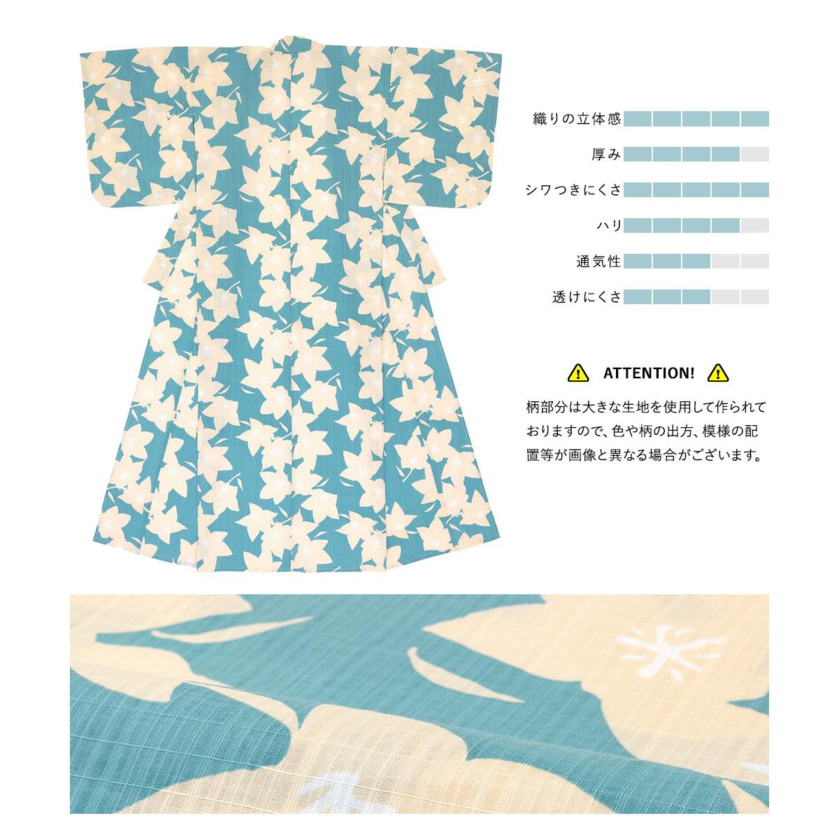 夏におすすめなレディース浴衣