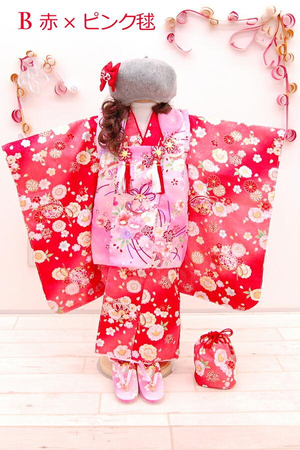 ピンク&赤コレクション
