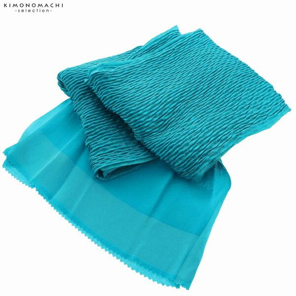 振袖用帯揚げ「丹後ちりめんふくら織り金通し 浅葱色」 正絹【メール便対応可】