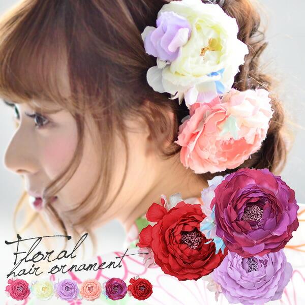 浴衣・着物・髪飾り・髪型・ヘアスタイル・激安髪飾り・帯飾り