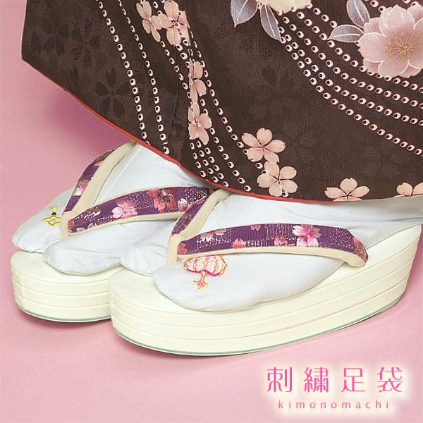 刺繍足袋履物