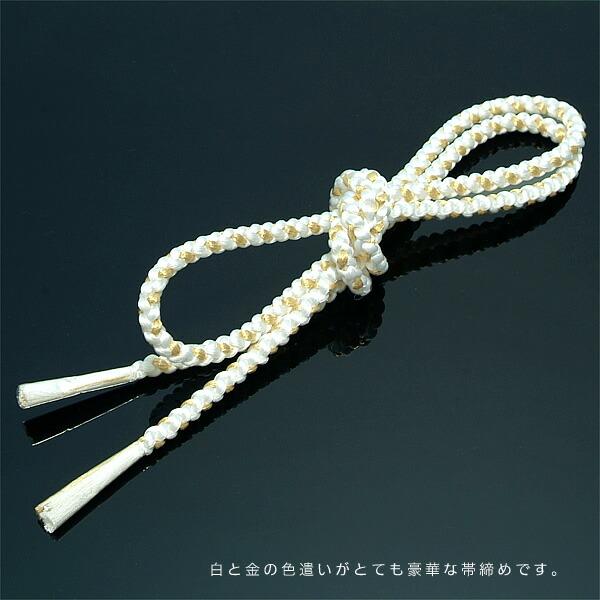 苧環(おだまき)・着物・和装