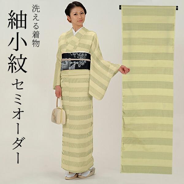 大島紬・塩沢紬・紬・泥染め・奄美