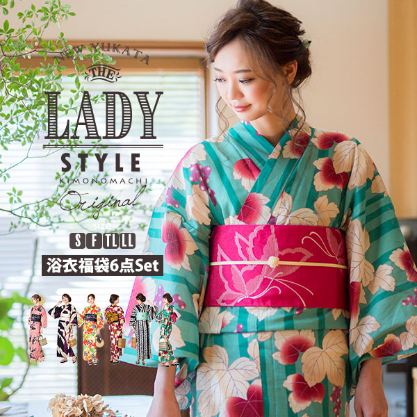 LADY STYLE-4点セット