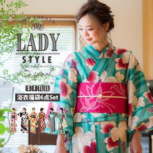 cf5d7903873dcb 楽天市場】「LADY STYLE」 浴衣 セット レディース 浴衣セット レトロ ...