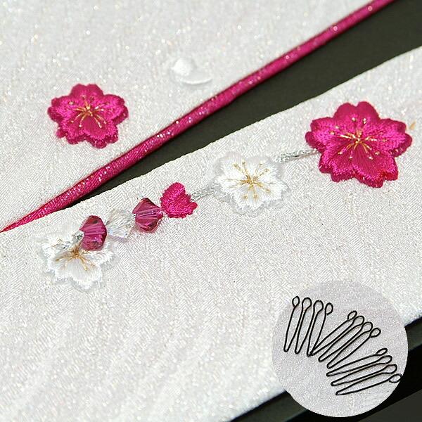 伊達衿重ね衿 振袖衿重ね衿刺繍パール