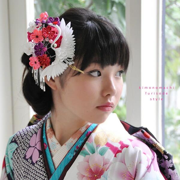 Kyoto Kimonomachi For Long Sleeved Kimono Hair Ornament