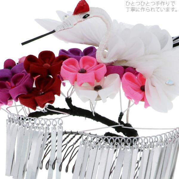 花かんざし つまみ細工