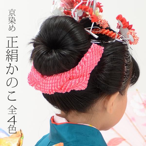 お子様用髪飾り 日本髪