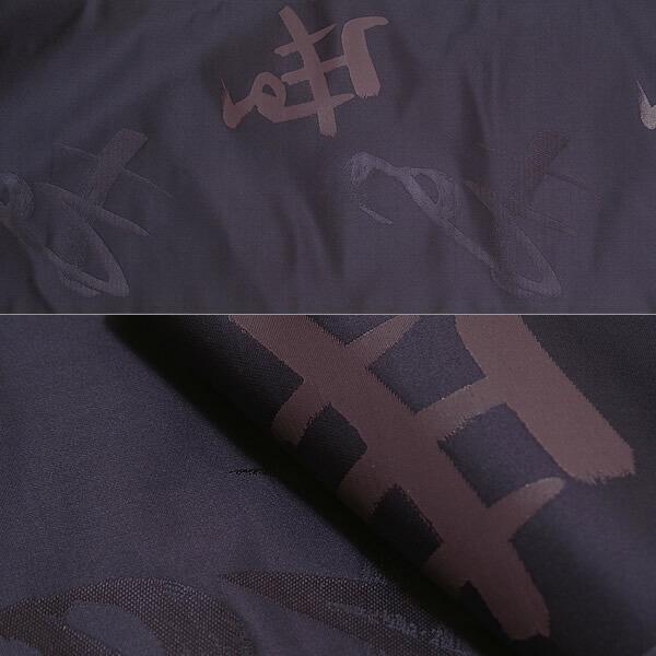 袋帯お仕立て込 西陣織 帯芯代込