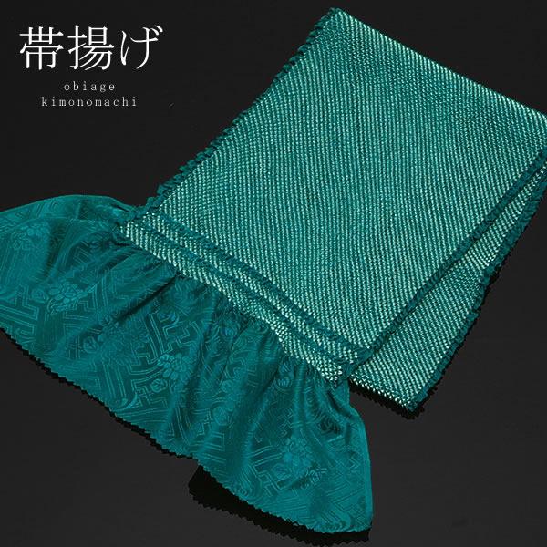 振袖用帯揚げ 絞り帯揚げ 正絹帯揚げ