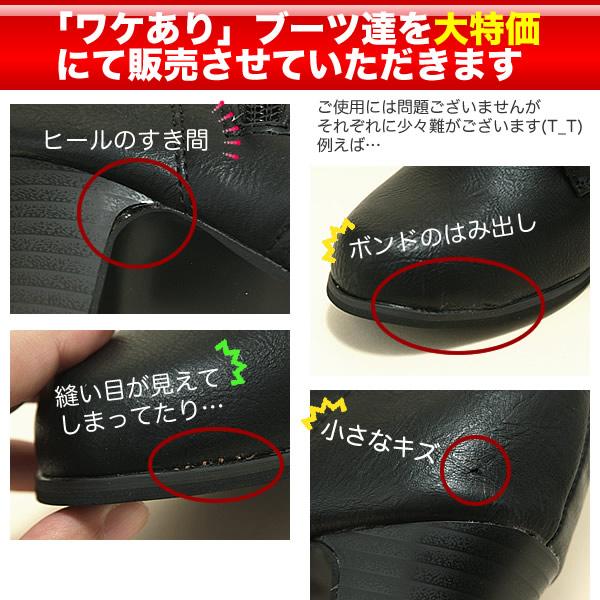 袴用ブーツ 二尺袖 袴