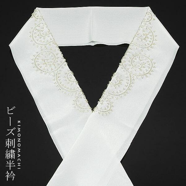 ビーズ刺繍半衿 花しおり
