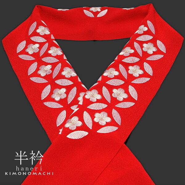 七宝刺繍半衿 振袖 成人式