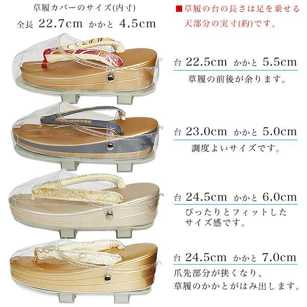 装履カバー 防水