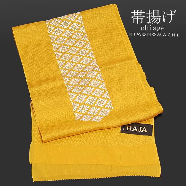 帯揚げ 刺繍帯揚げ 菱菊刺繍帯揚