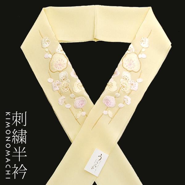 半衿 成人式 正絹刺繍半衿