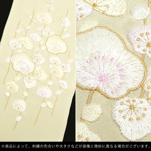 正絹刺繍半衿 振袖衿 結婚式
