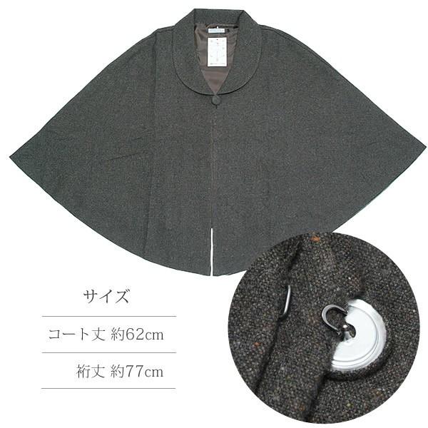 和装コート ウールコート ヘチマ衿