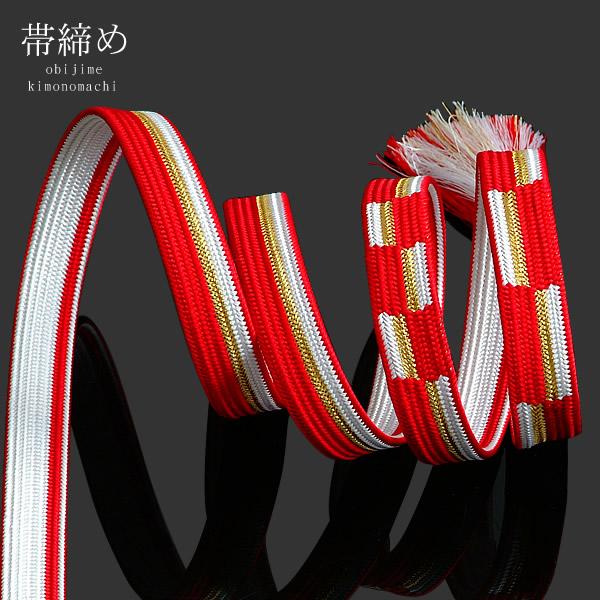 帯締め 振袖 平組紐