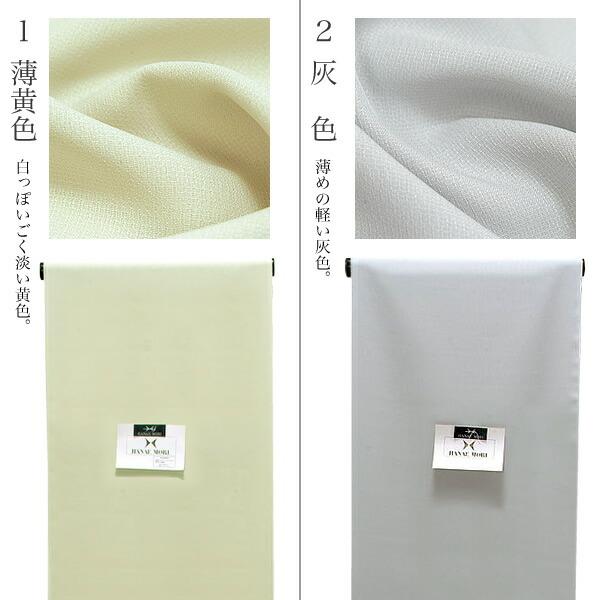 HANAE MORI(ハナエ モリ) 色無地 単衣