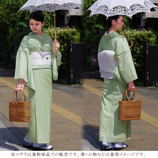 縦紗紬 ポリエステル着物 仕立て上がり着物