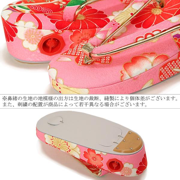 正絹 3〜5歳向け 日本製