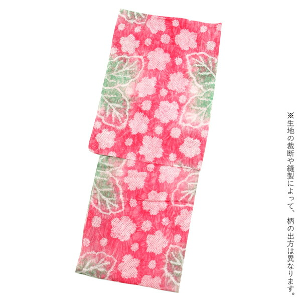お仕立て上がり絞り浴衣単品 「赤ピンク×緑色 葉と小花」ハーブ 有松絞り 女性浴衣単品 レディース浴衣単品 綿 お仕立て上がり浴衣 yukata 【メール便不可】