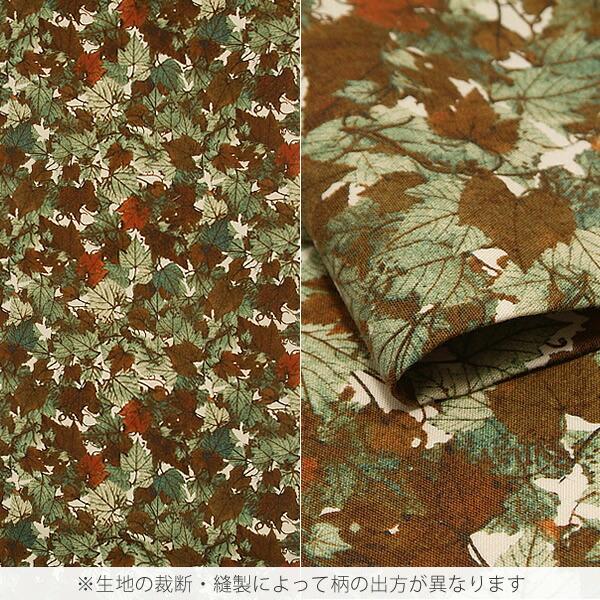 名古屋帯 日本製 長尺もあります