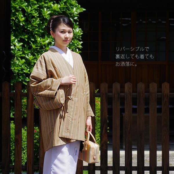 和装コート 日本製