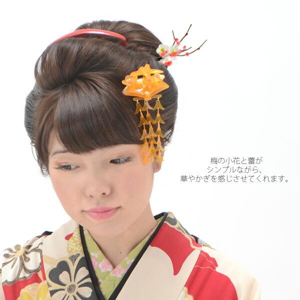 髪飾り 結婚式 振袖