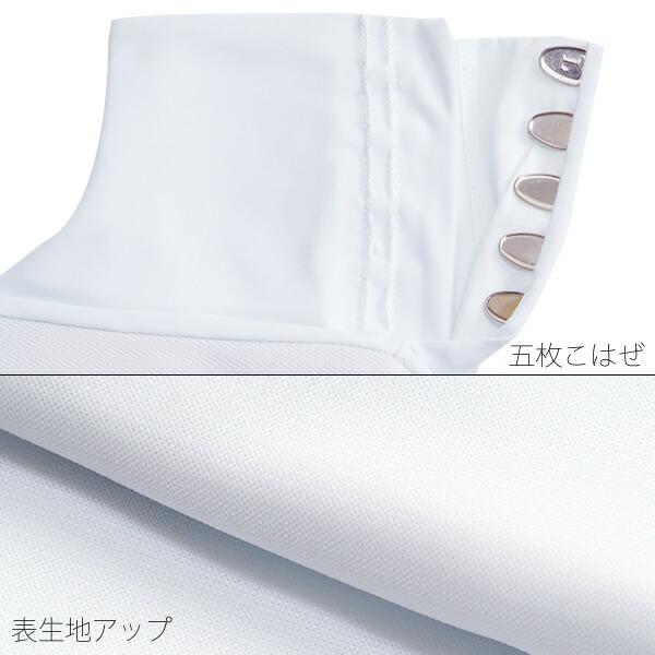 S、M、L、LL、3L 五枚コハゼ 礼装足袋